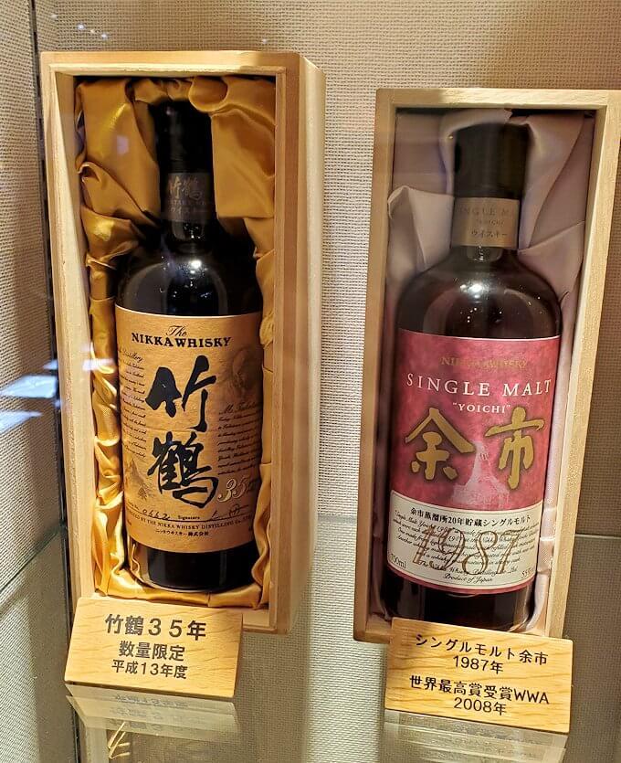 余市町のウイスキー博物館内に展示されているお酒1