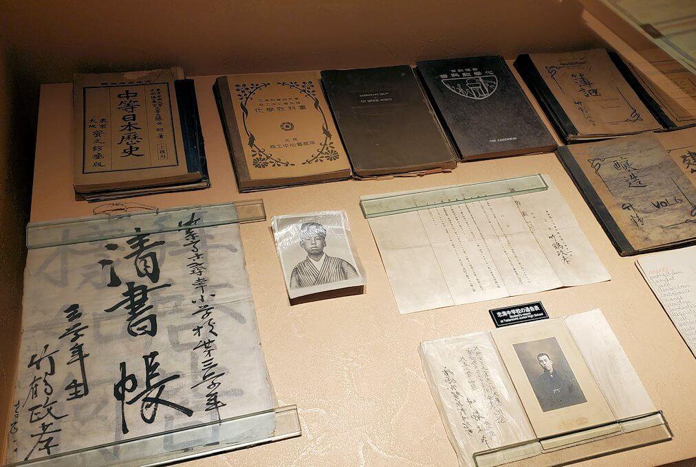 ウイスキー博物館に展示されている竹鶴政孝氏関連の品々1