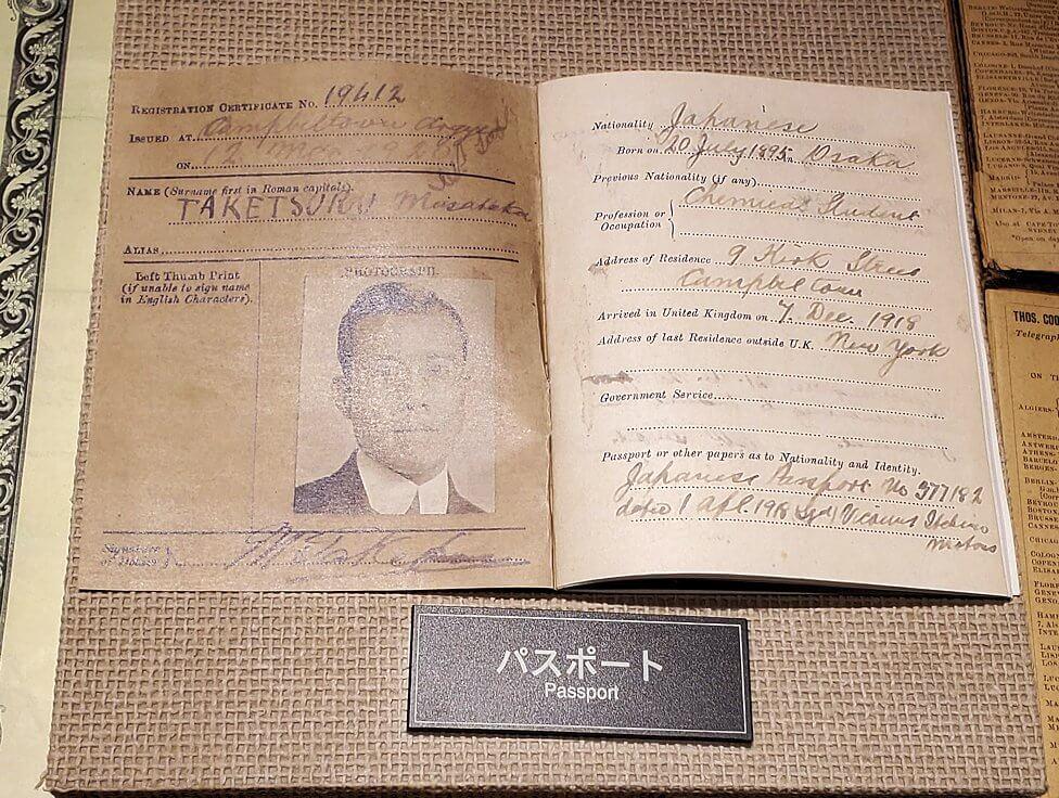 ウイスキー博物館に展示されている竹鶴政孝氏関連の品々3