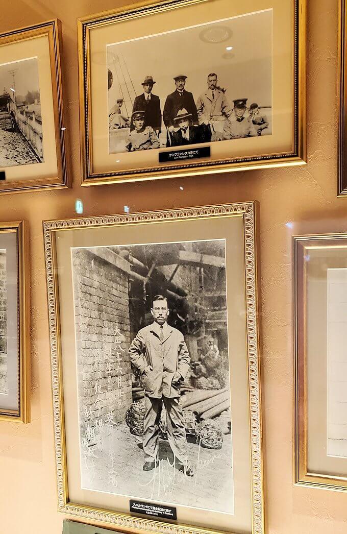 ウイスキー博物館に展示されている竹鶴政孝氏関連の品々4