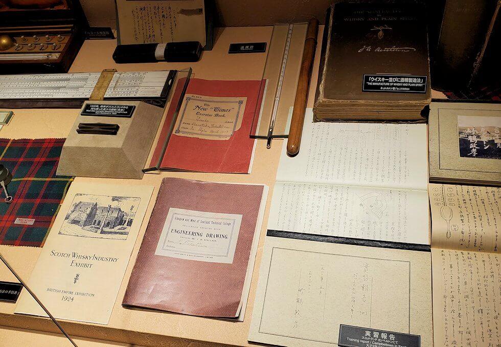 ウイスキー博物館に展示されている竹鶴政孝氏関連の品々5