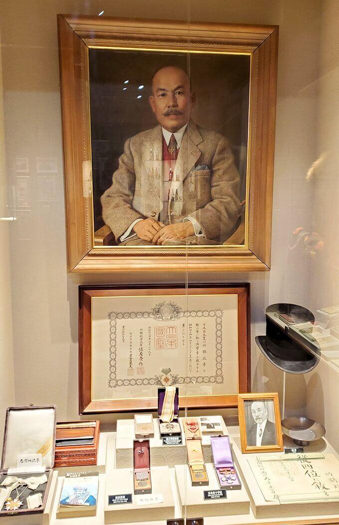 ウイスキー博物館内にある、竹鶴夫妻愛用の品