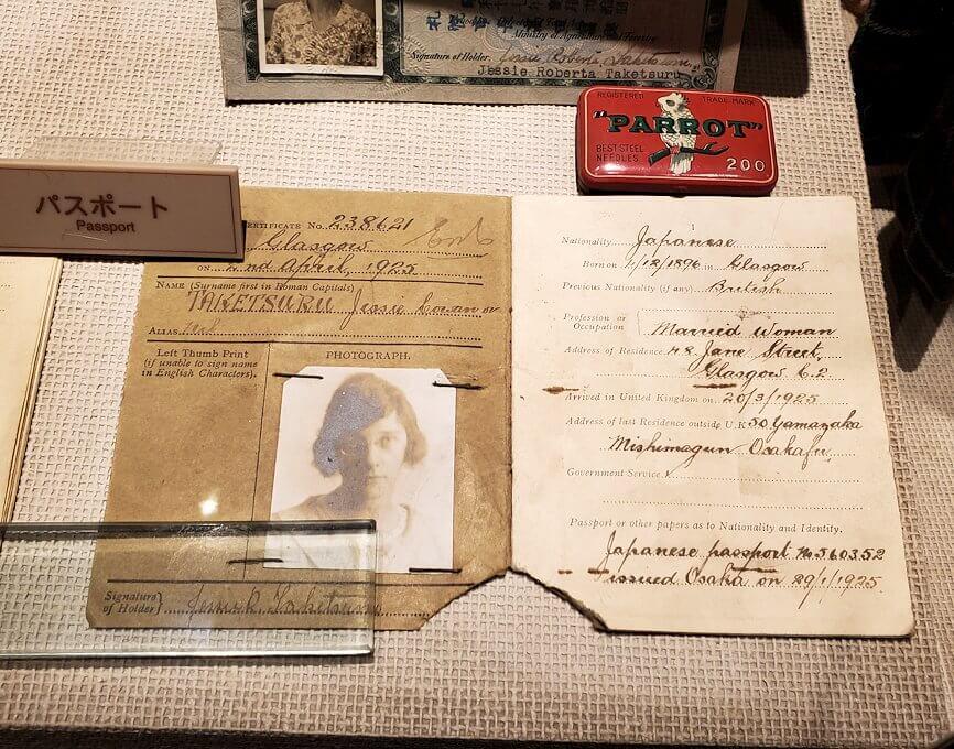 ウイスキー博物館内にある、竹鶴夫妻愛用の品5