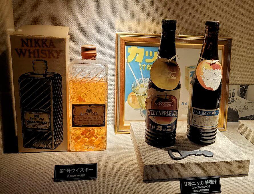 ウイスキー博物館内にある、昔のニッカウヰスキー商品
