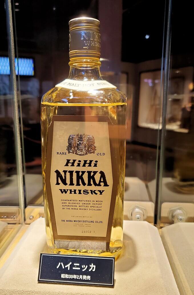 ウイスキー博物館内にある、昔のニッカウヰスキーの瓶1