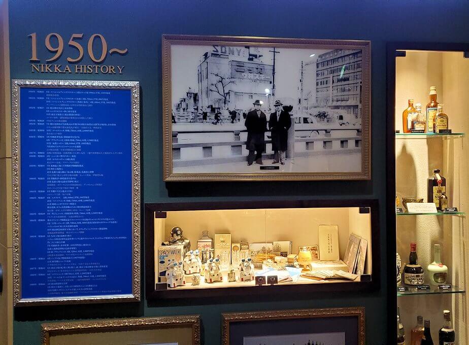 ウイスキー博物館内にある、昔のニッカウヰスキーの瓶ウイスキー博物館内にある、昔のニッカウヰスキーの広告
