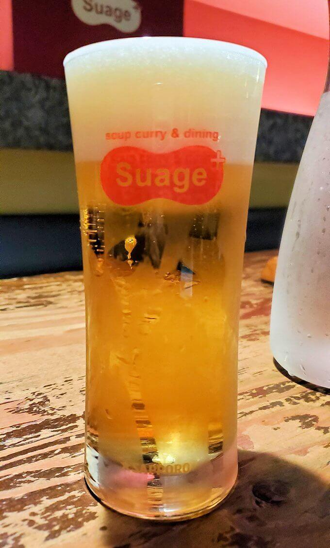 スープカレー専門店「スアゲ(Suage)」で飲むビール