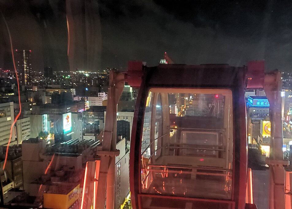札幌市内にあるノルベサという商業施設にある観覧車に乗り込で見える景色3