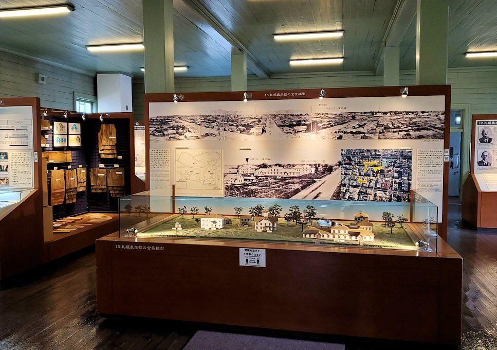 札幌時計台の1階部分