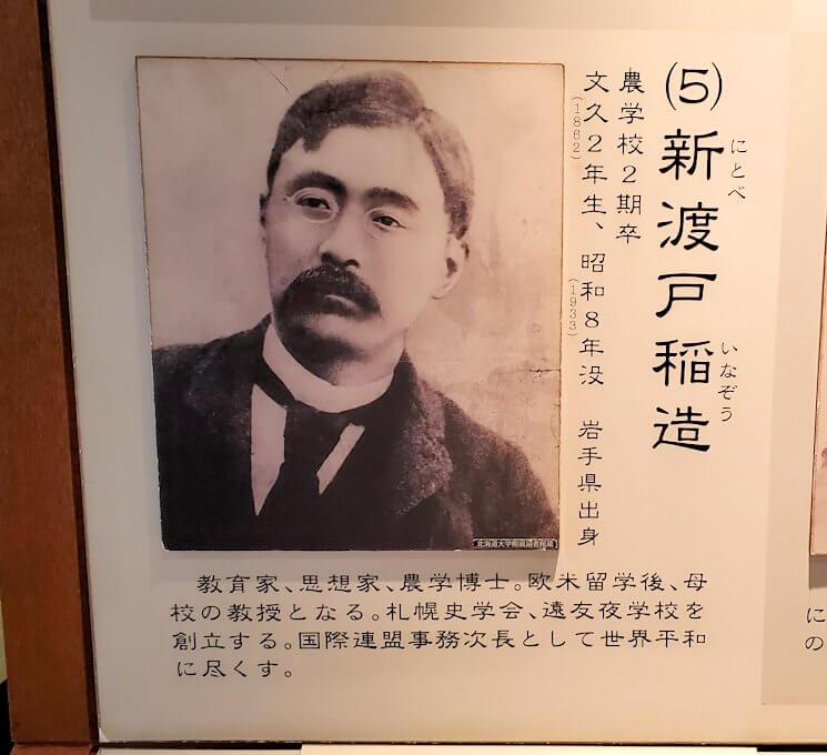 札幌時計台の1階部分にあった、北海道歴史の展示1