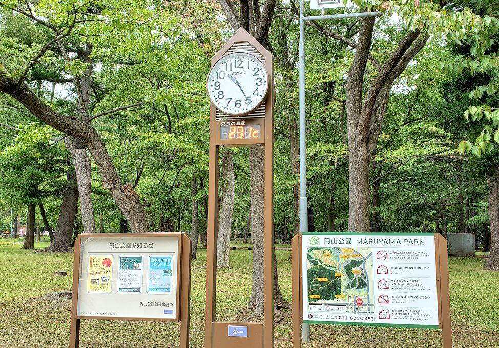 円山公園の入口