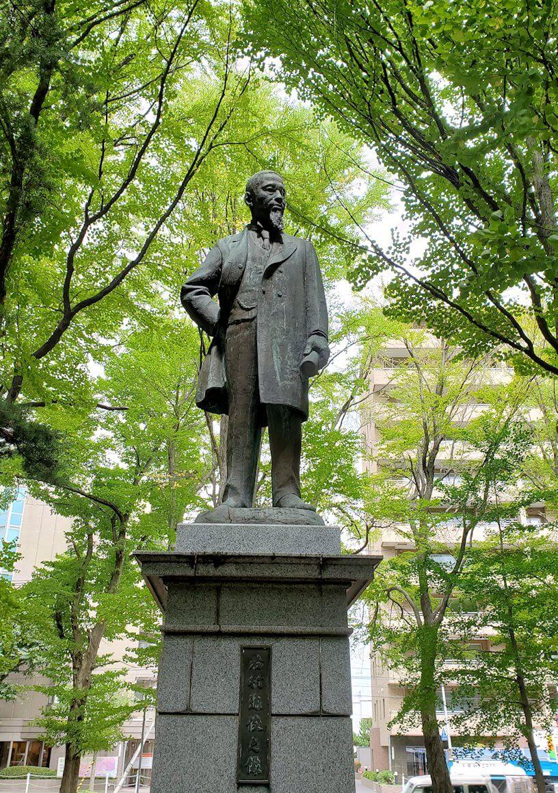 円山公園内に設置されている銅像1