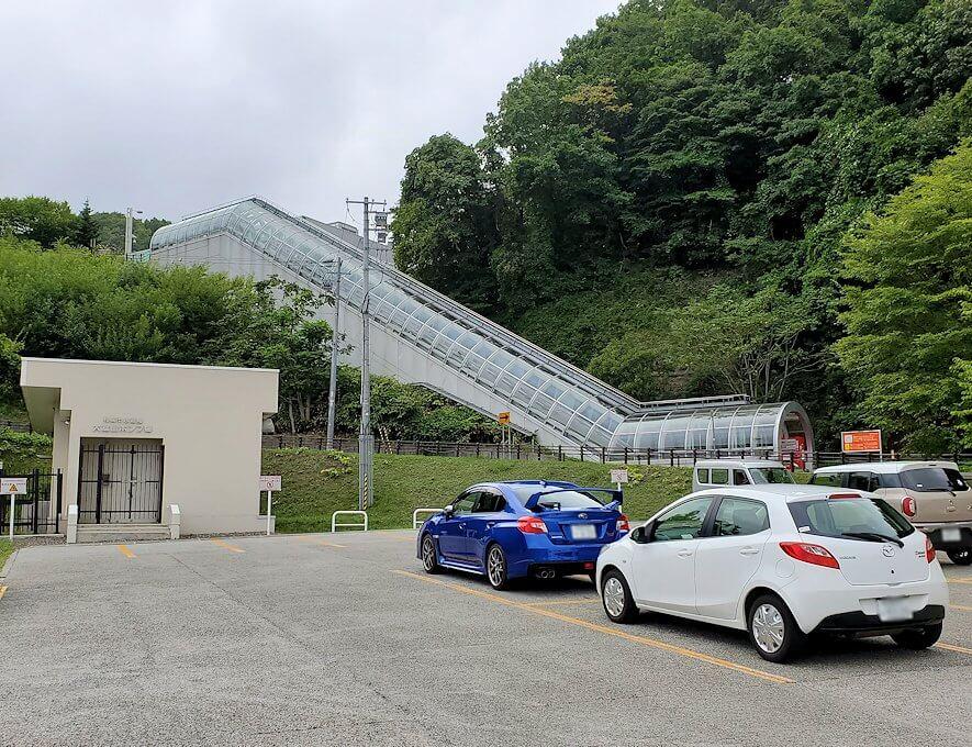 大倉山駐車場に到着