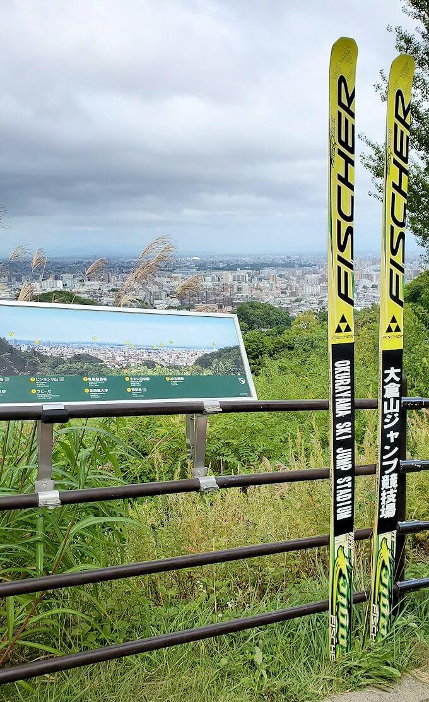 大倉山駐車場から、大倉山ジャンプ競技場からの景色