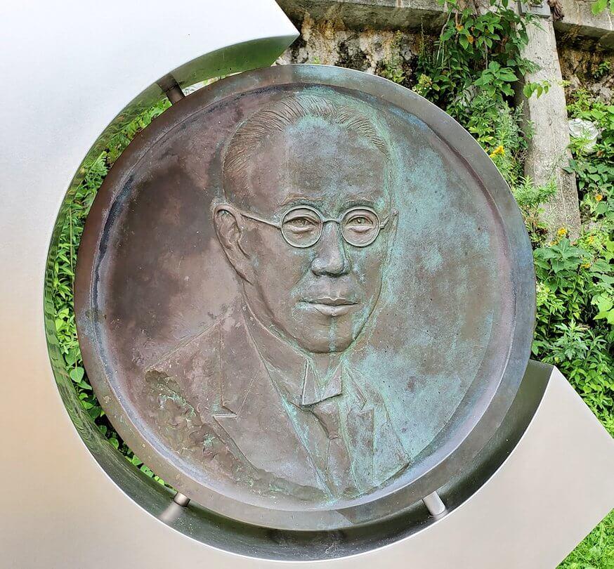大倉山ジャンプ競技場脇に造られている、大倉喜七郎の記念碑1