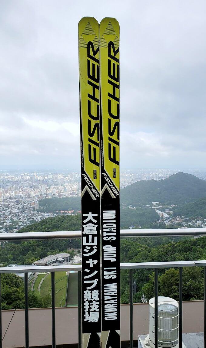 大倉山ジャンプ競技場の頂上の景色1