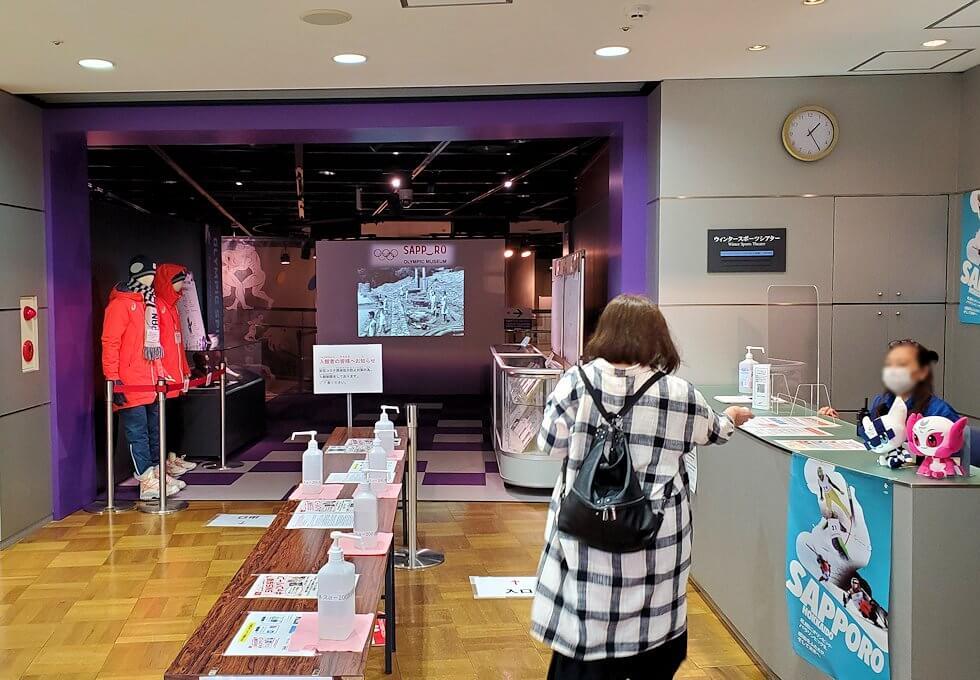 大倉山にあるオリンピックミュージアムの入口1