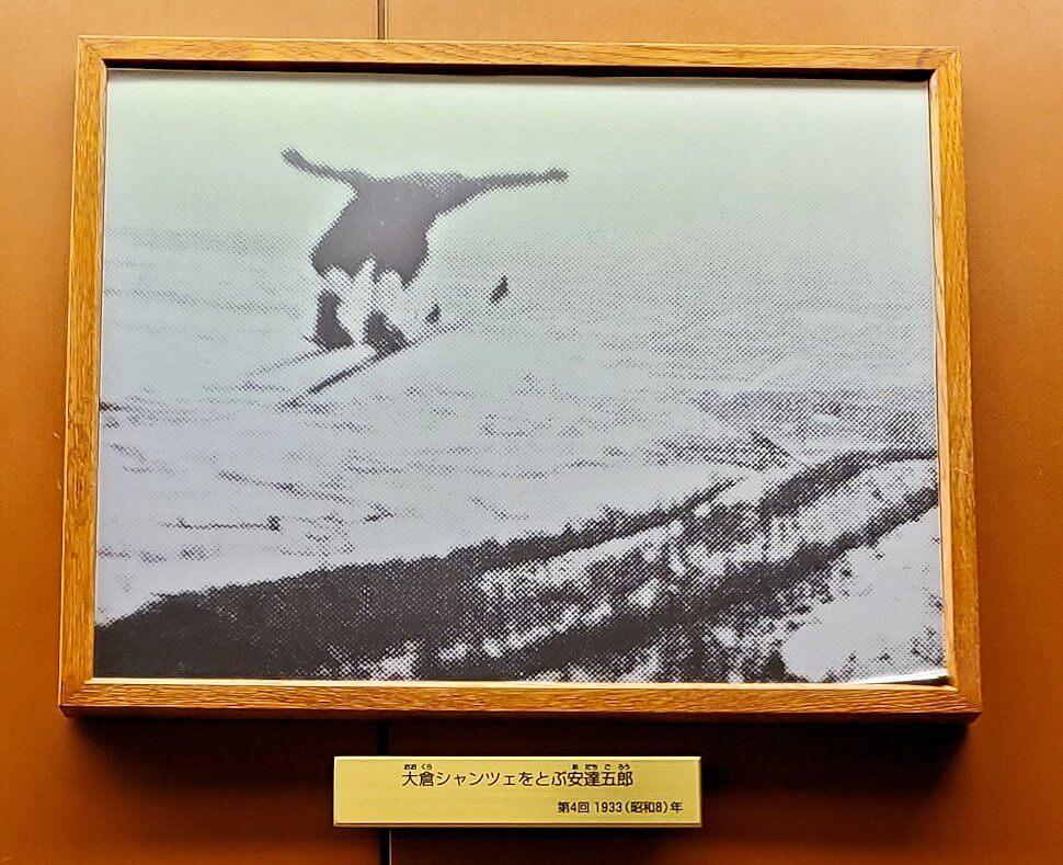 歴代スキージャンパー達の写真