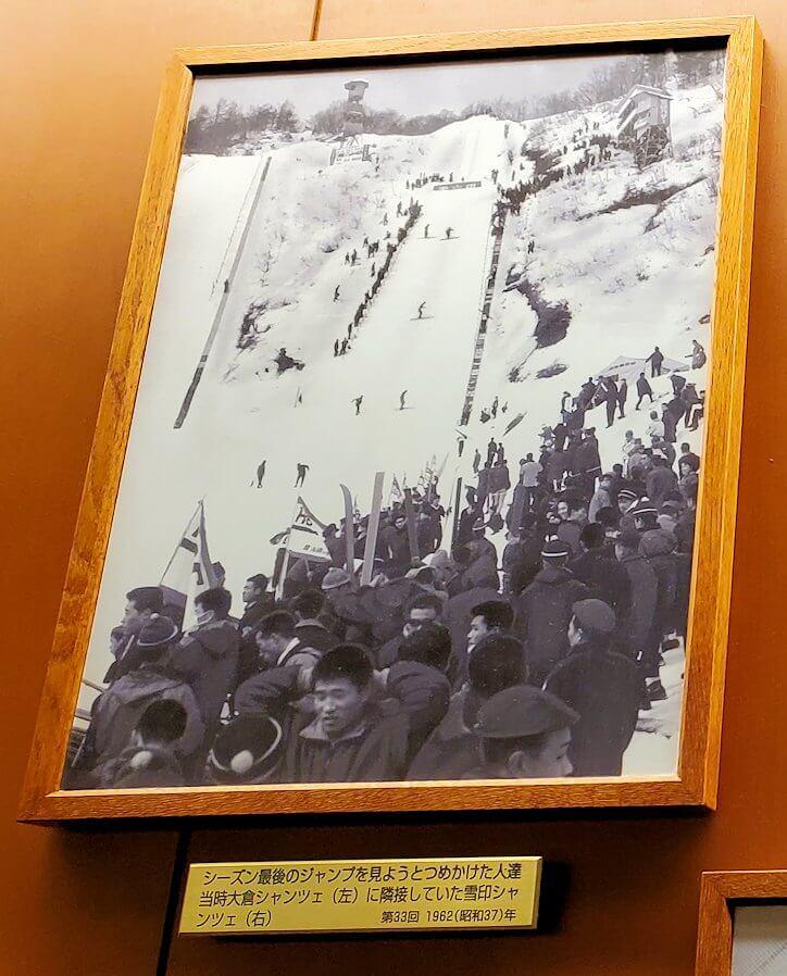 歴代スキージャンパー達の写真2