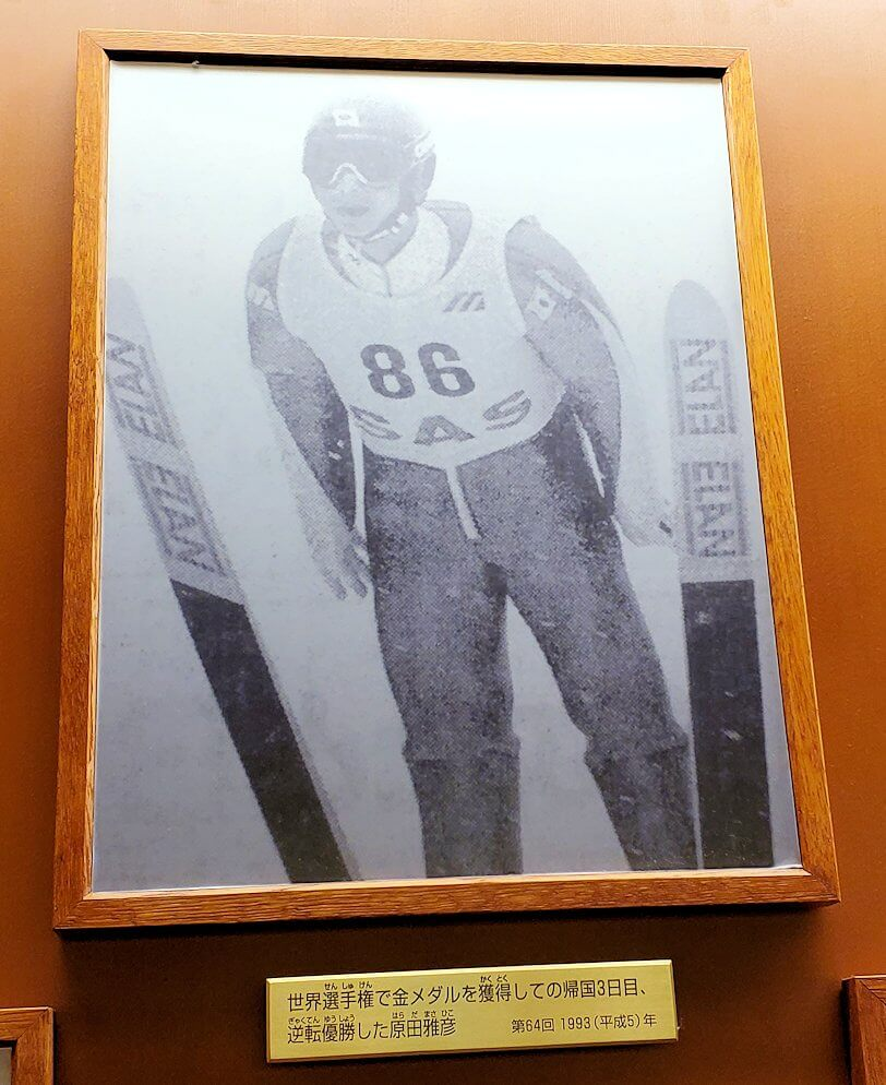 歴代スキージャンパー達の写真3
