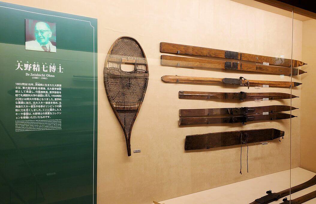 昔使われていたスキー板の数々2