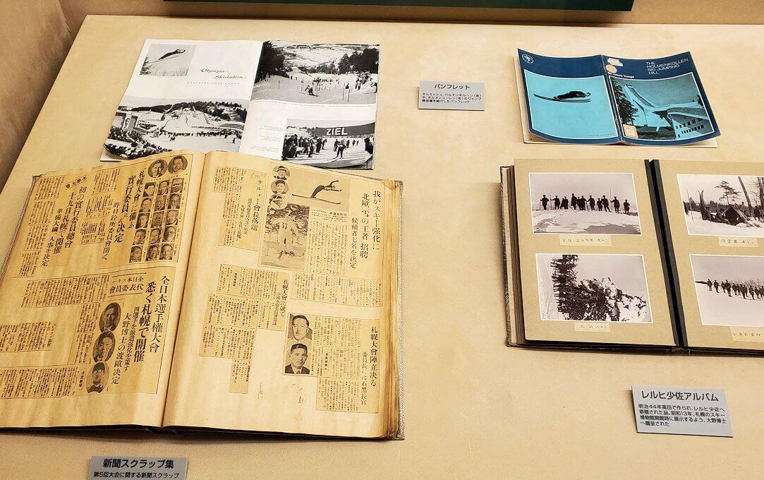 昔のオリンピックを伝える書籍