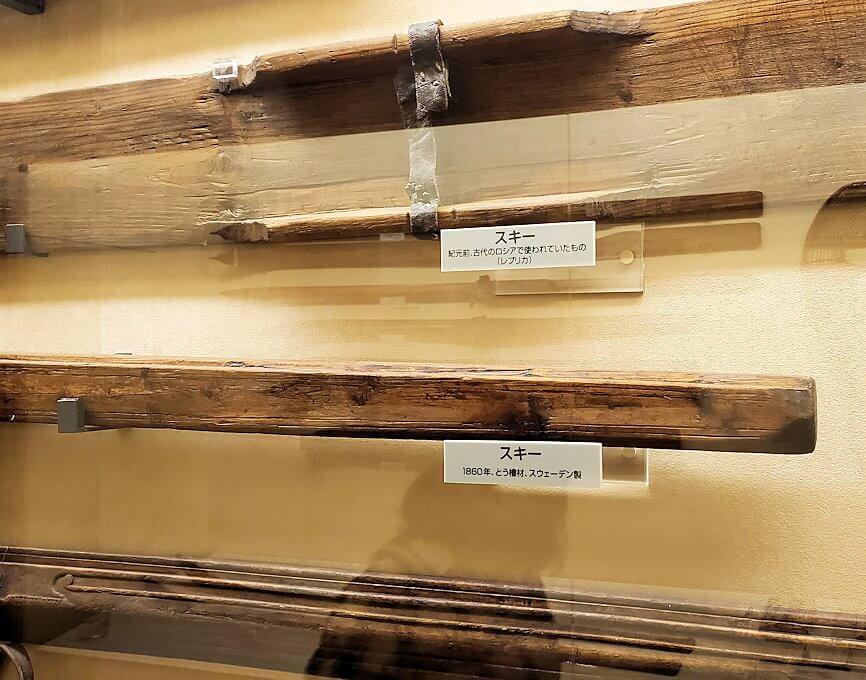 昔使われていたスキー関連の品々1