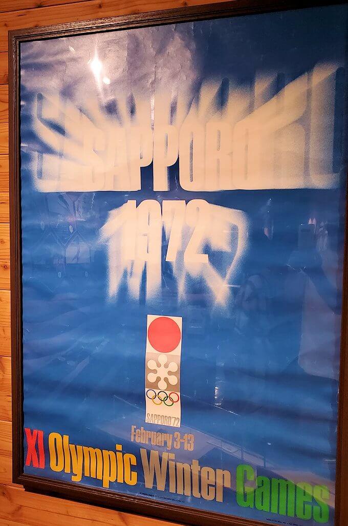 オリンピックの歴史展示3