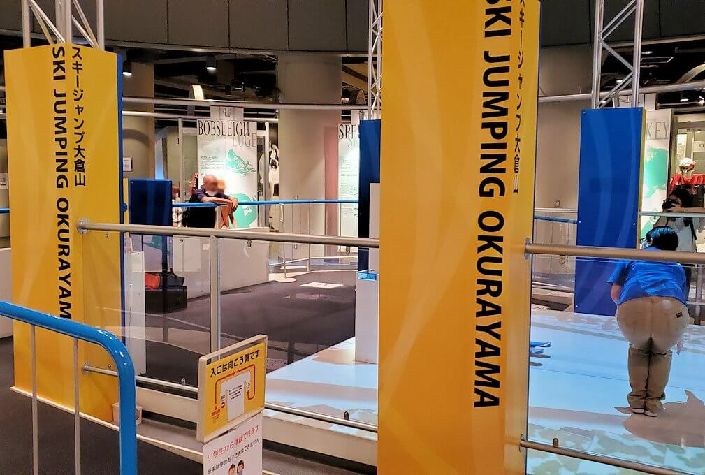 札幌オリンピックミュージアムの体験コーナー1
