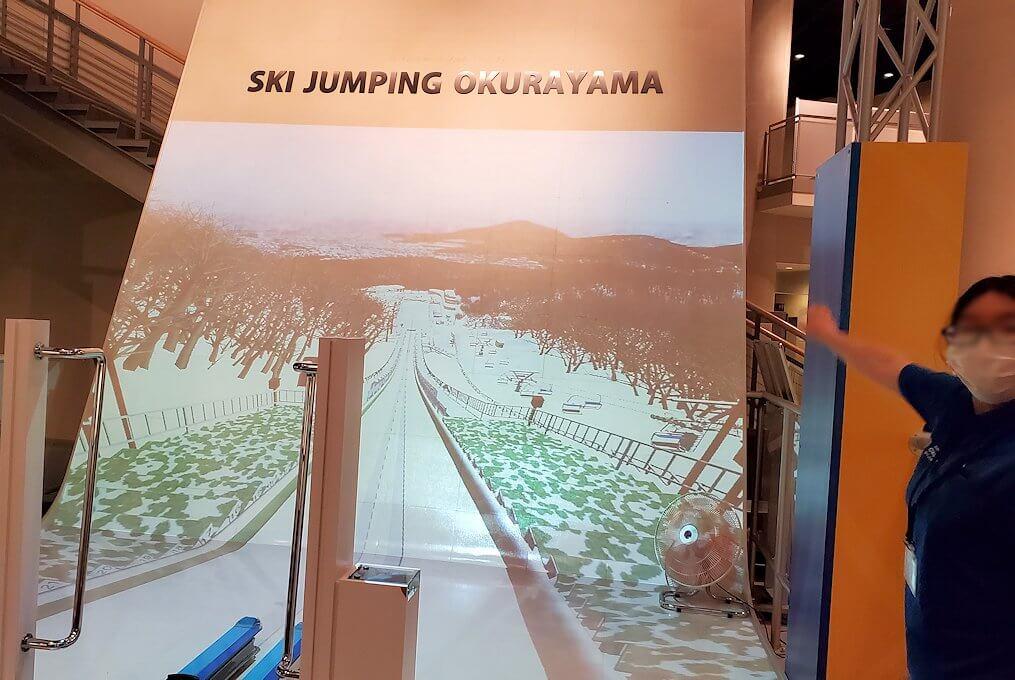 札幌オリンピックミュージアムの体験コーナー、スキージャンプを体験1