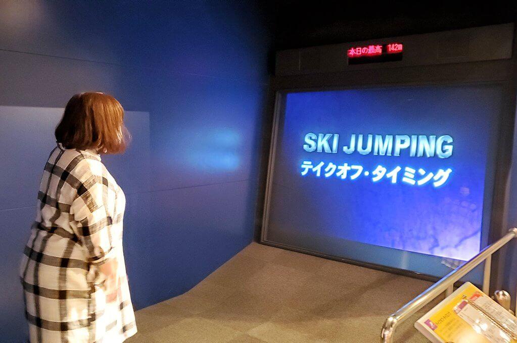 札幌オリンピックミュージアムの体験コーナー、ジャンプ競技を体験