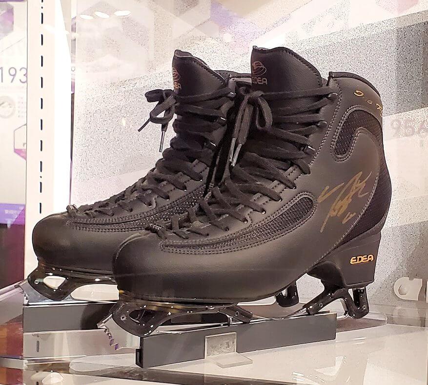 札幌オリンピックミュージアムに展示されていた、羽生結弦選手のスケート靴
