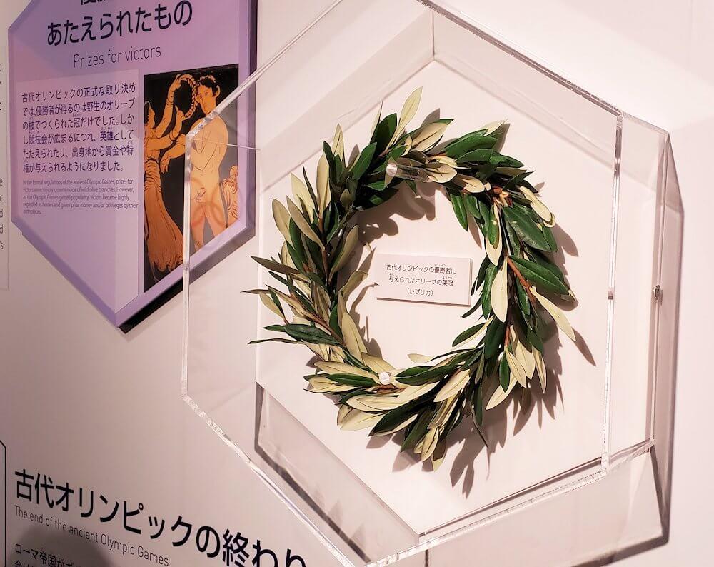 札幌オリンピックミュージアムで、オリンピック歴史を勉強2