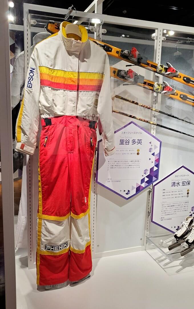 長野オリンピックコーナーにて1