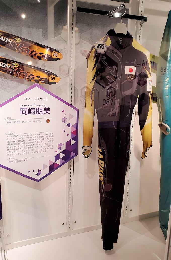 長野オリンピックコーナーにて2