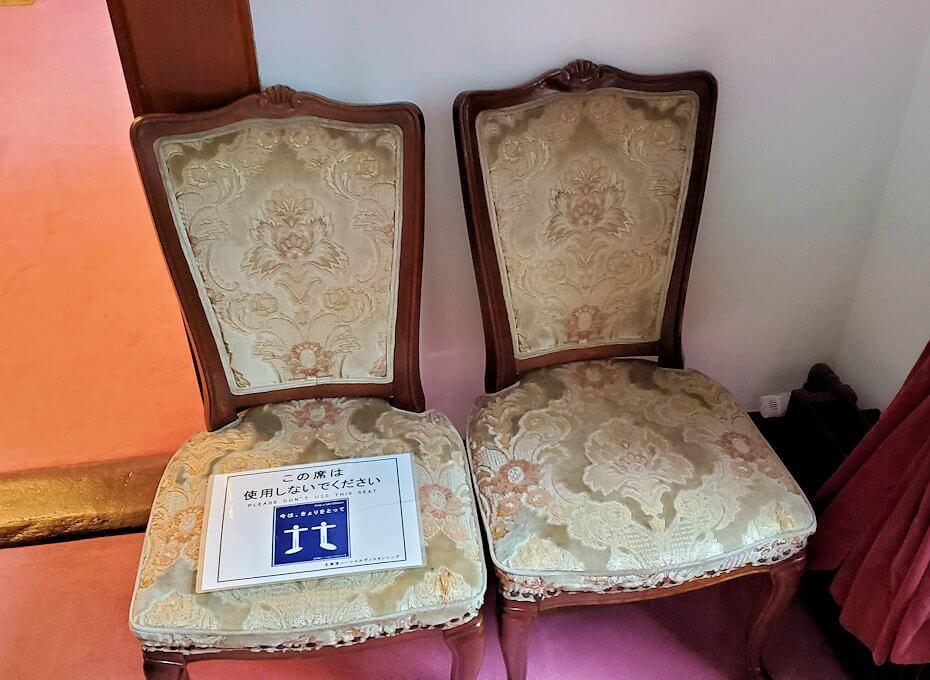 「豊平館」の百合の間にある椅子
