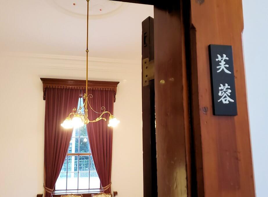 「豊平館」の芙蓉の部屋