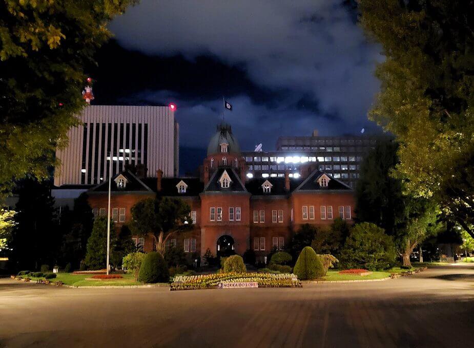 夜の北海道庁旧本庁舎
