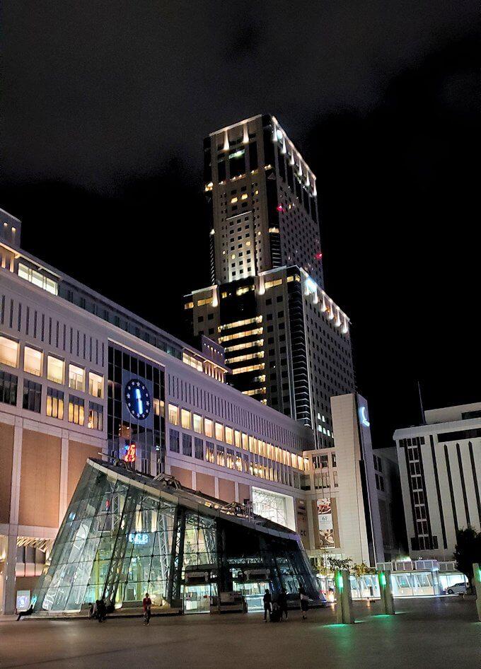 夜の札幌駅ビル