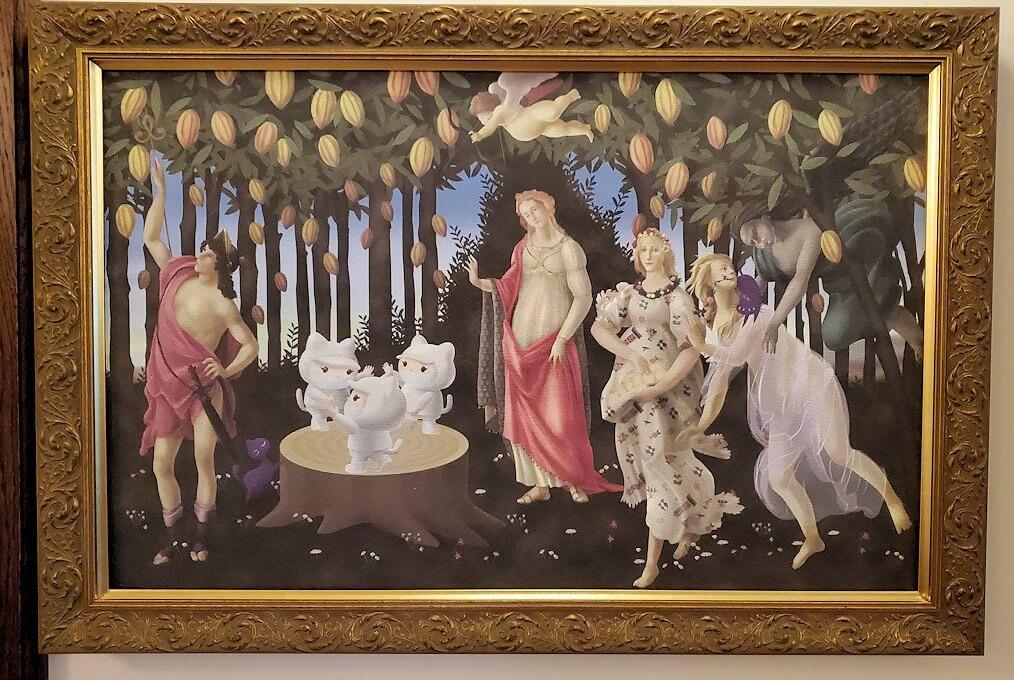 【チョコトピアハウス】での待合室に飾られていた絵