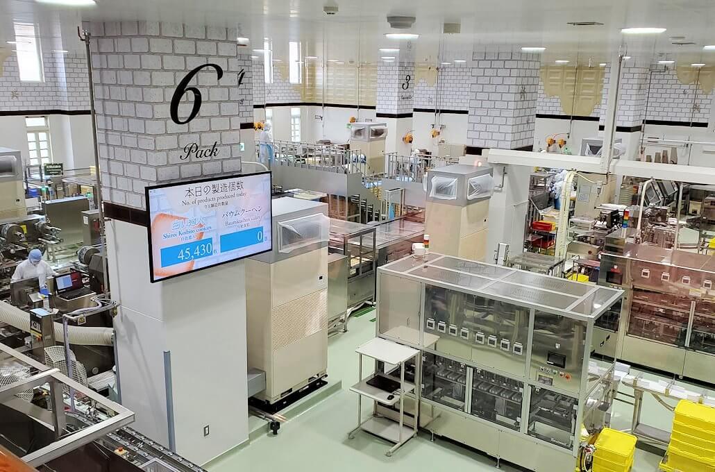 チョコトピアファクトリーの工場見学ライン2