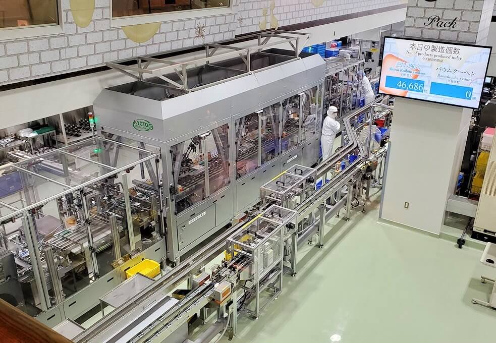 チョコトピアファクトリーの工場見学2