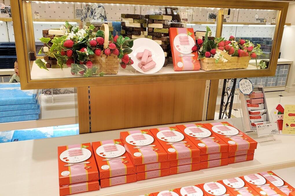 白い恋人パークのチュダーハウス内にあった売店に置かれている商品2