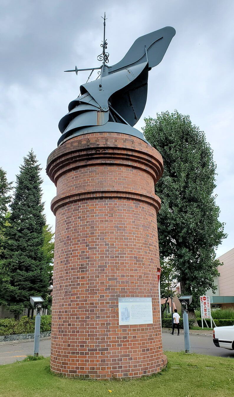 サッポロビール園構内の煙突