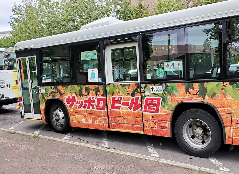 サッポロビール園構内に停まっていたバス