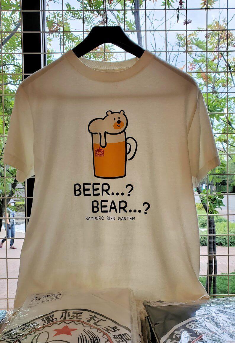 サッポロビール園の売店に売っていたシャツ