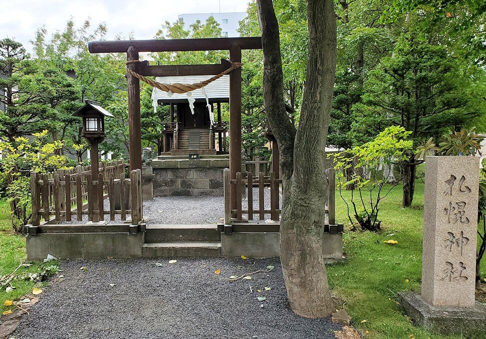 サッポロビール園の敷地にあった神社