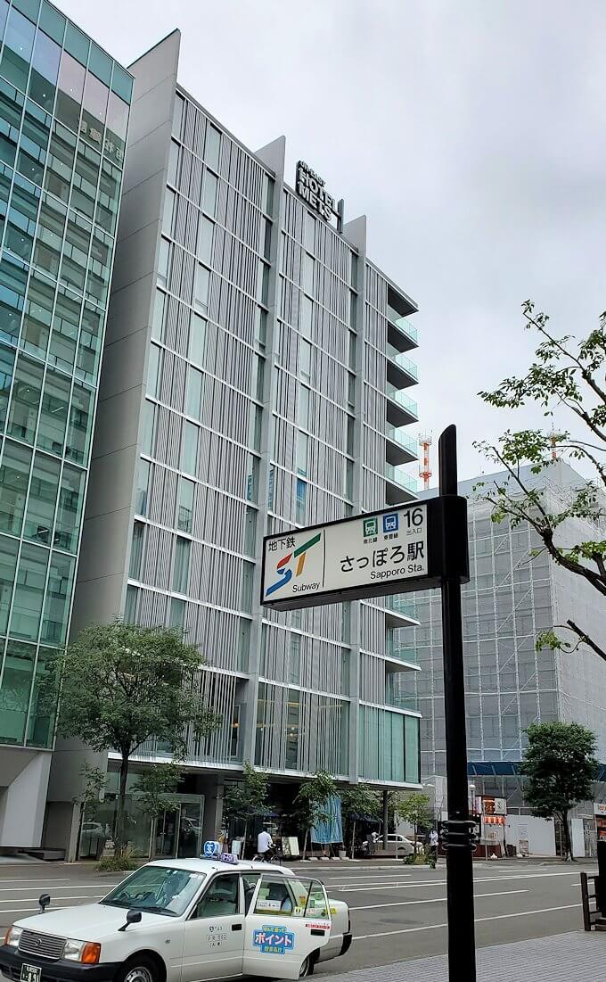札幌駅近くのJR東日本ホテルメッツ札幌