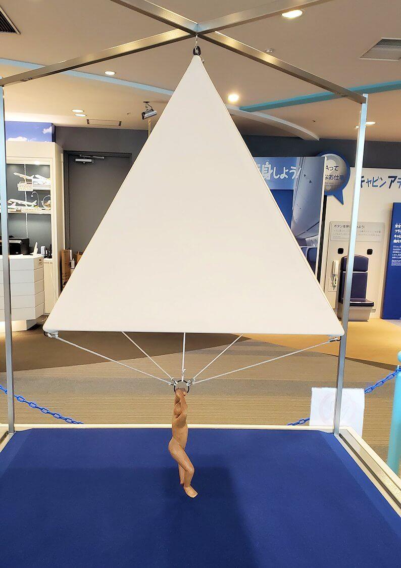新千歳空港「大空ミュージアム」に展示されている、昔の飛行物模型