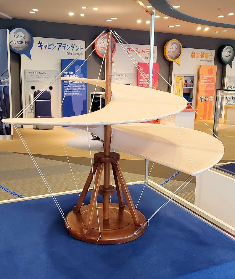 新千歳空港「大空ミュージアム」に展示されている、昔の飛行物模型1